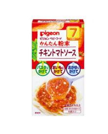 かんたん粉末 チキントマトソース 6袋入 - ピジョン