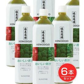 健康道場 おいしい青汁 ペットボトル 900g×6本入 - サンスター