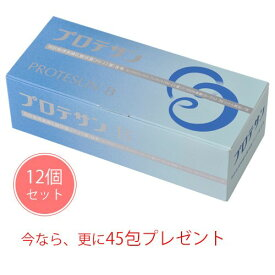 プロテサンB 1g×45包 12個セット ※今なら45包(1箱分)プレゼント中 (フェカリス菌/FK-23菌) - ニチニチ製薬 [乳酸菌]