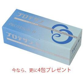 プロテサンB 1g×45包 ※今なら4包プレゼント中 (フェカリス菌/FK-23菌) - ニチニチ製薬 [乳酸菌]