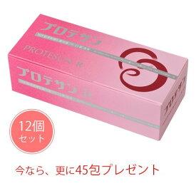 プロテサンR 1.2g×45包 12個セット ※今なら45包(1箱分)プレゼント中 (フェカリス菌/FK-23菌) - ニチニチ製薬 [乳酸菌]