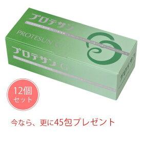 プロテサンG 1.5g×45包 12個セット ※今なら45包(1箱分)プレゼント中 (フェカリス菌/FK-23菌) - ニチニチ製薬 [乳酸菌]