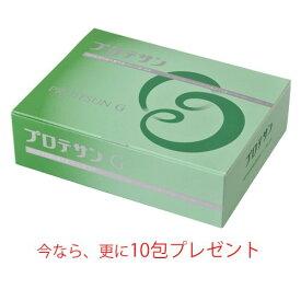 プロテサンG 1.5g×100包 ※今なら10包プレゼント中 (フェカリス菌/FK-23菌) - ニチニチ製薬 [乳酸菌]