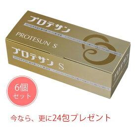 プロテサンS 1.5g×45包 6個セット ※今なら24包プレゼント中 (フェカリス菌/FK-23菌) - ニチニチ製薬 [乳酸菌]