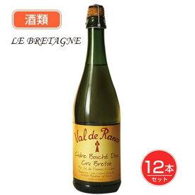 シードル・ヴァル・ド・ランス・クリュ・ブルトン・ドゥー 甘口 750ml 12本セット - ルブルターニュ 酒類