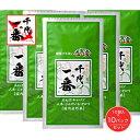 千代の一番 野菜ブイヨン 香澄 5g×10包×10袋セット - 千代の一番