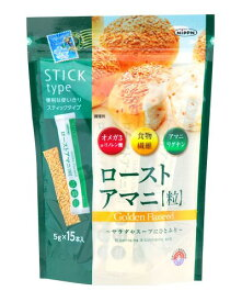 ローストアマニ粒 75g - 日本製粉