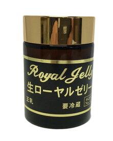 生ローヤルゼリー 100g  - ローヤル商事