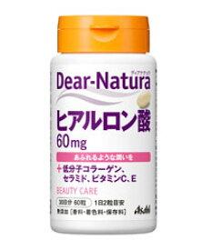 ディアナチュラ ヒアルロン酸 60粒 - アサヒフード&ヘルスケア