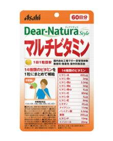 ディアナチュラスタイル マルチビタミン 60日分 60粒 - アサヒフード&ヘルスケア