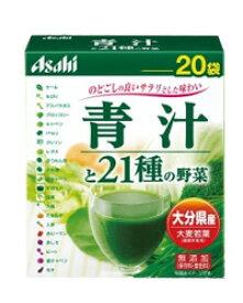 青汁と21種の野菜 20包 - アサヒフード&ヘルスケア