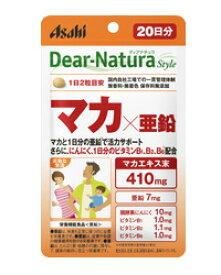 ディアナチュラ マカ 亜鉛 40粒 - アサヒフード&ヘルスケア