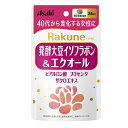 rakune(らくね) 発酵大豆イソフラボン&エクオール 28粒 - アサヒフード&ヘルスケア