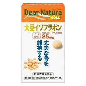 ディアナチュラゴールド 大豆イソフラボン 30日分 30粒[機能性表示食品] - アサヒフード&ヘルスケア