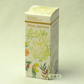 生活の木 ブレンドエッセンシャルオイル シャイニージャスミン 10ml - 生活の木 [レモン][ジャスミン]