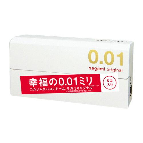 サガミオリジナル001 5個入 管理医療機器 - 相模ゴム工業