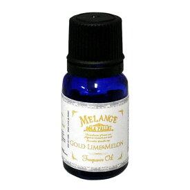 ソラパレット メランジェ Fragrance Oil フレグランスオイル Gold Lime&Melon ゴールドライム&メロン - 三和トレーディング