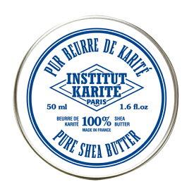 インスティテュート カリテ 100% シアバター No Fragrance 50ml - 三和トレーディング