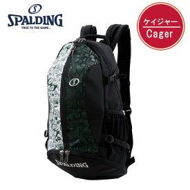 スポルディング(SPALDING) バッグ ケイジャー グラフィティグリーン 40-007GG - スポルディング(SPALDING)