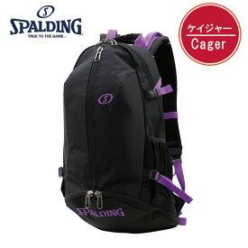 スポルディング(SPALDING) バッグ ケイジャー パープルテープ 40-007PPT - スポルディング(SPALDING)