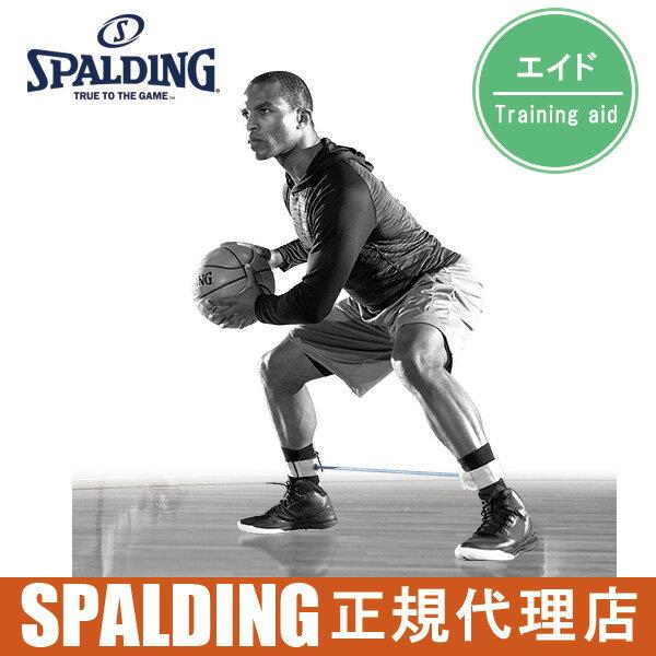 スポルディング(SPALDING) トレーニングエイド ラテラル・ストレングス・レジスター 8479CN - スポルディング(SPALDING)