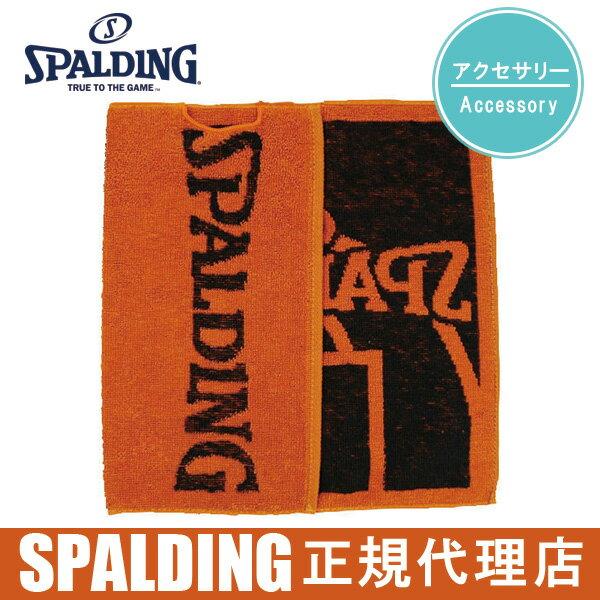 スポルディング(SPALDING) ボトルホルダータオル SAT130650 - スポルディング(SPALDING)