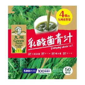 新日配薬品 乳酸菌青汁 50袋 - 新日配薬品