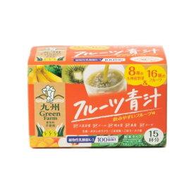 新日配薬品 フルーツ青汁 15袋 - 新日配薬品