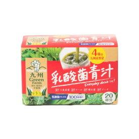 新日配薬品 乳酸菌青汁 20袋 - 新日配薬品