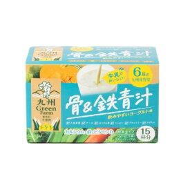 新日配薬品 骨&鉄青汁 15袋 - 新日配薬品