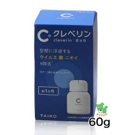 クレベリンゲル 60g - 大幸薬品