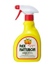 パックスナチュロン お風呂洗い石けん 500ml - 太陽油脂