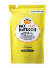 パックスナチュロン お風呂洗い石けん詰替用 450ml - 太陽油脂