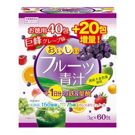 おいしいフルーツ青汁 1日分の鉄&葉酸 3g×60包 - ユーワ