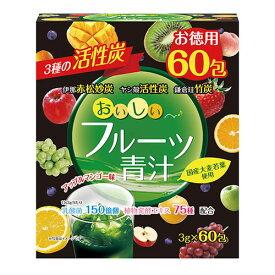 おいしいフルーツ青汁 3種の活性炭 3g×60包 - ユーワ