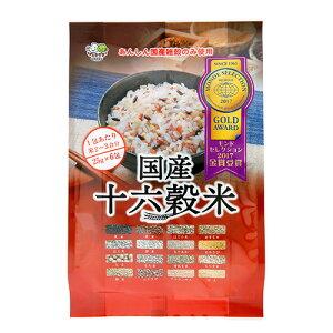 国産十六穀米スティック 25g×6包 - 種商
