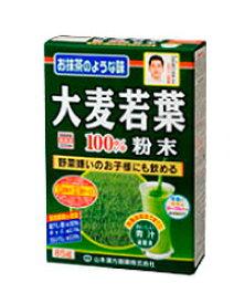 大麦若葉粉末100%  85g- 山本漢方製薬