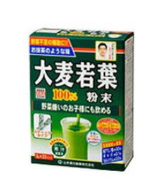 大麦若葉粉末100%(スティックタイプ) 3g×22包- 山本漢方製薬