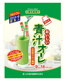 青汁オーレ 9g×14包 - 山本漢方製薬