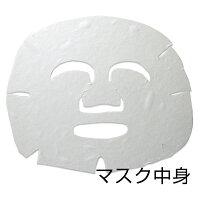 MirrorsMagic(ミラーズマジック)薬用美白マスク1P×5枚医薬部外品【YSD】(3)