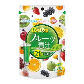 おいしいフルーツ青汁 7包 - ユーワ