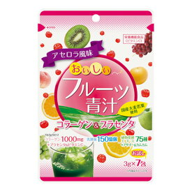 おいしいフルーツ青汁コラーゲン&プラセンタ 7包 - ユーワ