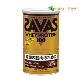 ザバス(SAVAS) ホエイプロテイン100 リッチショコラ 18食分 378g - 明治