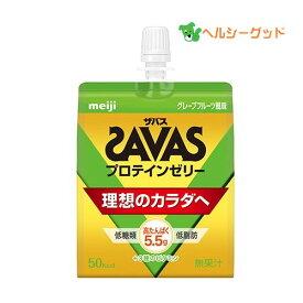 ザバス(SAVAS) プロテインゼリー グレープフルーツ風味 180g×30個セット - 明治