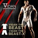 加圧シャツ + 加圧スパッツ セット [ VIDAN the BEAST X ビダンザビースト ビーストエックス ] 上下ゼット ビダン ザ ビースト 半そで 白 筋肉マッチョ メンズインナー 男性