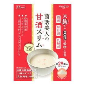 5set[ベジエ 菌活美人の甘酒スリム]あまざけ 甘酒 飲む点滴 酵素 麹 生きた こうじ 簡単 米麹 送料無料