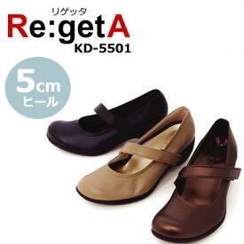 9b61629696c5ff [KD-5501 リゲッタ(Re:getA) バイカサハラ 外反母趾対応ストラップパンプス]カサハラ ダイエット パンプス 靴 レディース 日本製  ブラック、オークベージュ、 ...