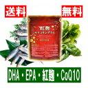 EPA・DHA、紅麹、CoQ10配合!送料無料【定期購入25%OFF】モナコリンプラス【smtb-kd】