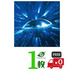 メニコンZ E-1デザイン 円錐角膜用 片眼1枚 【送料無料】menicon メニコンZ ハードコンタクトレンズ【保証有】【conve】 メニコン