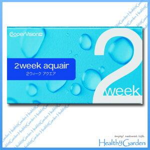 クーパービジョン2ウィークアクエア(1箱 6枚入)【メール便・送料無料】2週間 使い捨て コンタクトレンズ2week aquair cooper vision 2ウィーク アクエア【RCP】